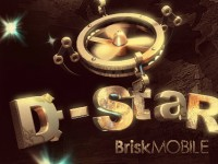 d_star_picture1